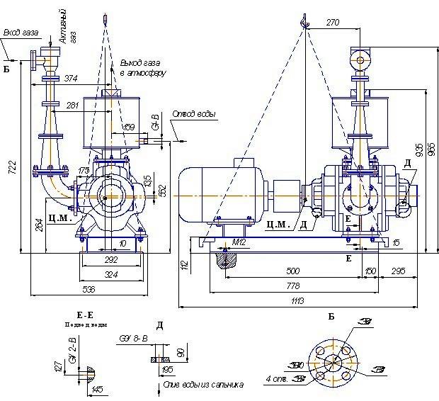 Габаритный чертеж вакуумного водокольцевого насоса ВВНЭ-1,5/20.
