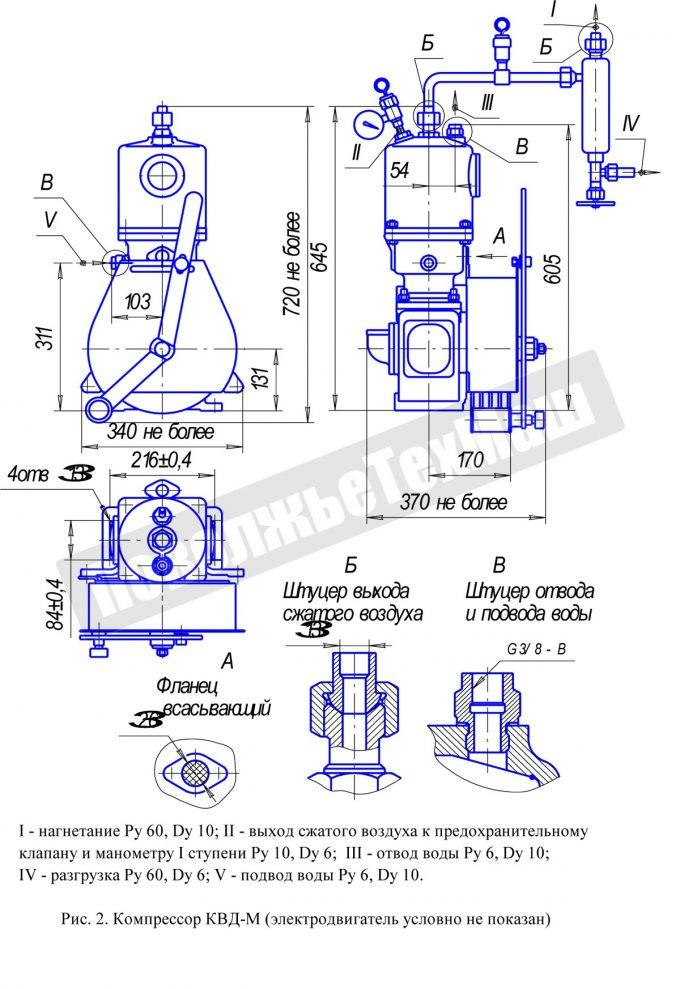 Чертеж компрессора КВД-М
