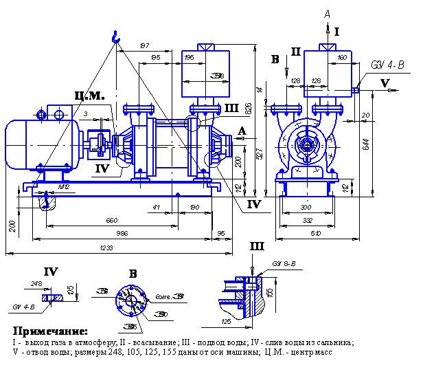 Чертеж габаритный вакуумного водокольцевого насоса ВВН-3Н.