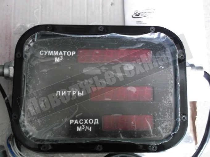 Счетчик учета жидкости ППТ-20/6,4 КУП30